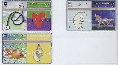 israel bezeq phonecards 1998 On the one hand to speak On the other hand, listen