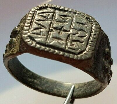 "MASSIVE BYZANTINE "" INSCRIPTION "" Bronze RING"