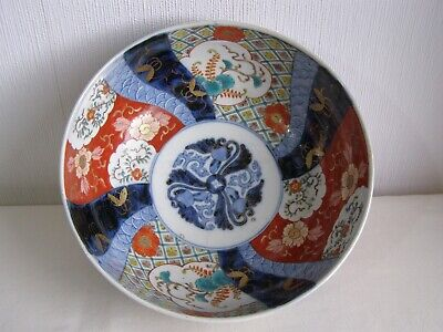 Antique Japanese Arita enamel hand painted Imari porcelain bow 24.5 cm diameter