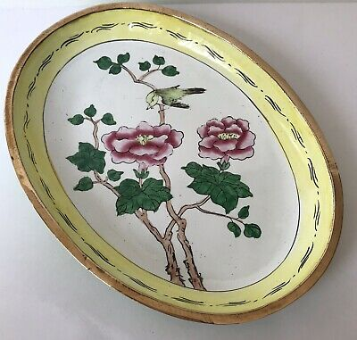 Vintage Chinese Enamel on Copper Small Dish Bowl Floral Bird Rep of China
