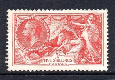 GB KGV SG451 5/- Bright Rose Red Re-Engraved Seahorse Mint No Gum Cat £175