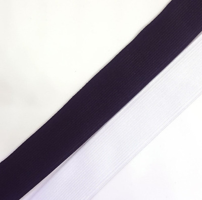 Flat elastic 5mm, 12mm, 25mm or 50mm. Black or white. 1 or 5 metres