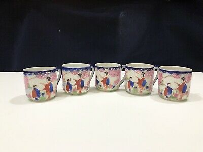 Vintage Asian Oriental Japanese Hand Painted Eggshell China Tea Cup Set of 5