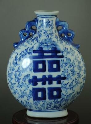 """old chinese hand-made blue and white porcelain hand painted""""囍 """"vase b02"""