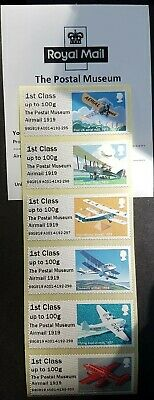 The Postal Museum - 'Airmail 1919' 1St Class Strips - R17Yal & R19Yal Varieties