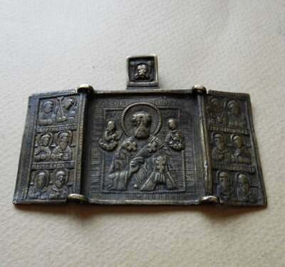 Antique Russian bronze Triptych Religious Trifold Shrine Icon* أيقونة