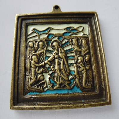 Old Russian Antique Orthodox Bronze Enamel IconThe Resurrection*
