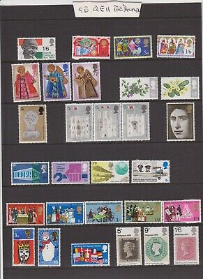Gb Qeii Pre Decimal Postage Stamps Mint Not Hinged