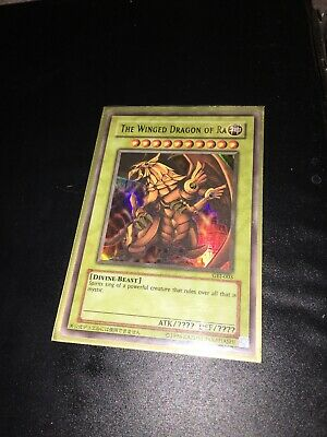 THE WINGED DRAGON OF RA (Secret RARE) Yugioh GBI-003