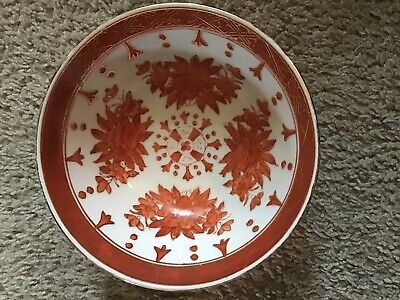"6"" Floral Red Bowl Japanese Porcelain Decorated In Hong Kong Acf"