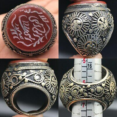 Wonderful Rare Medieval Agate Stone ring With Stunning Calighrapic writing#SA140