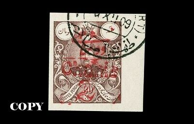 ANCIENT PERSIA  1910, 1c on 1c to 2c on 30k Newspaper Surcharge FAKE