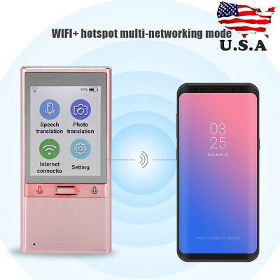 """T9 Smart Voice Translator 2.8""""inch Touch Screen WIFI Hotspot 106 Languages Red"""