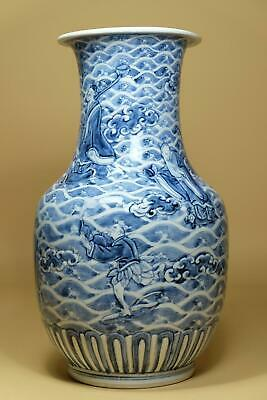 "Rare Antique Chinese ""Bump Carved"" Blue White ""Eight Immortals"" Vase."