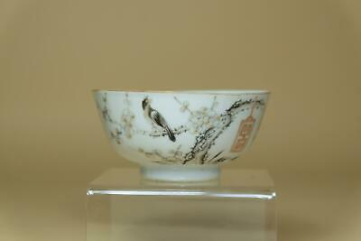Antique Chinese Porcelain Bowl With Birds.Marked.