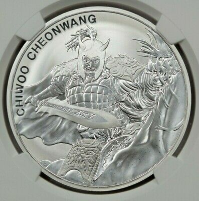 2018 South Korea Chiwoo Cheonwang 1 Oz Silver NGC MS69 1 Clay JB460