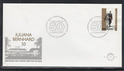 NETHERLANDS 50th Anniversary of Royal Wedding FIRST DAY COVER