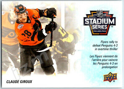2019-20 UD TIM HORTONS KEY SEASON EVENTS CLAUDE GIROUX INSERT CARD - In Stock!!