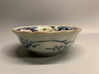 "EARLY OLD IMARI 5.5"" Bowl With Flowers And Vines"