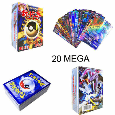 Gifts 20/100/120/200PCS GX EX MEGA Pokemon Cards Holo Trading Flash Card Bundle*