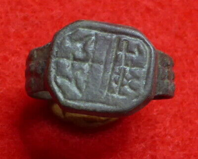 Bronze Medieval Decorated Ring