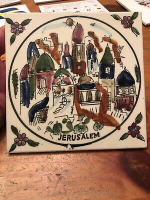 Vintage Decorative Ceramic Tile Trivet Jerusalem Isreal