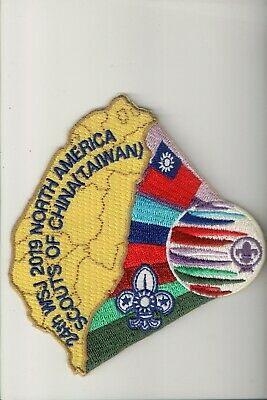2019 World Jamboree Scouts of China (Taiwan) patch