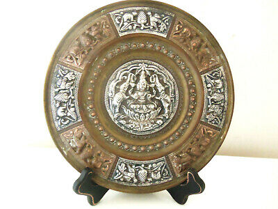 """Fine Vintage Embossed Mixed Metal Hanging Wall Plate From India 8"""" Diameter"""