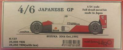 Model Factory Hiro 1//20 MP4//6 Japan Spare Decal SDK-137 from Japan F//S