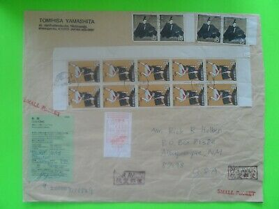 Japan Kyoto Multi Franking 2006 Customs Declaration Label Large Cover To Nm Usa