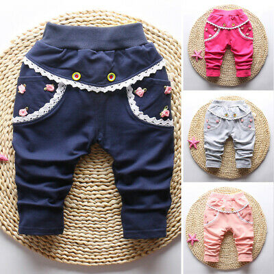 Kids Toddlers Girls Lovely Casual Pants Elastic Waist Trousers Home Cute Bottoms