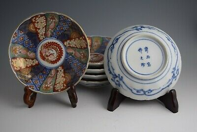 6 x Japanese Imari-ware Plates made in Meiji (1868 - 1912) w/ Stands & Box #113