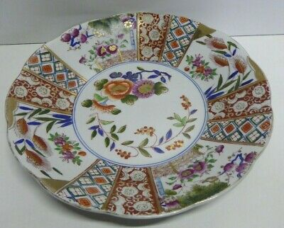 Large Antique Imari Hand Painted Chinese Japanese Porcelain Bowl Signed