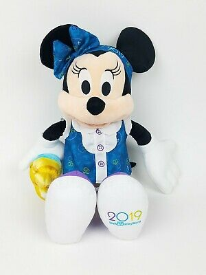 Disney Parks 2019 WDW Minnie Mouse Medium Plush 16 in. New with Tags