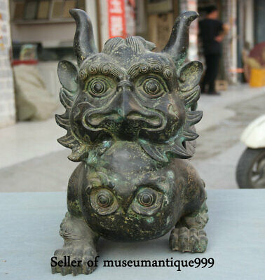 """17"""" Rare Old Chinese Bronze Ware Dynasty Eagle Birds Owl Qilin Beast Sculpture"""