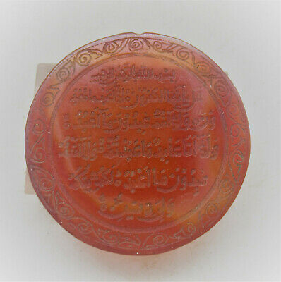 Ancient Islamic Carnelian Pendant With Arabic Inscriptions