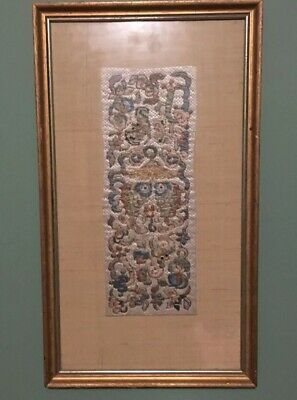 Antique Framed Chinese Oriental Silk Embroidery J. George Mayer Gallery
