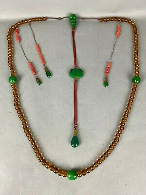 18th/19th C. Chinese Imperial-Style Court Necklace