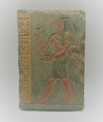 Scarce Ancient Egyptian Stone Carved Wall Panel With Depiction Of Ibis