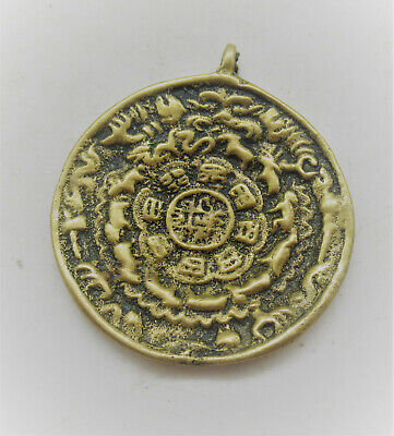 Very Interesting Old Islamic Gold Gilded Amulet With Animal Motifs