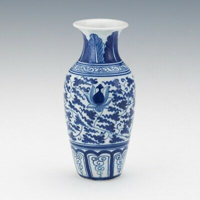 """Antique 19th C. Blue White Porcelain Asian Vase Chinese Qing Dynasty 8"""""""