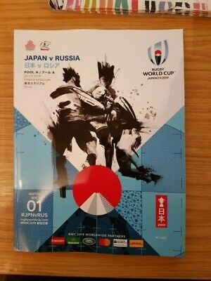 Official 2019 Rugby World Cup Programme - Japan v Russia - Game 01