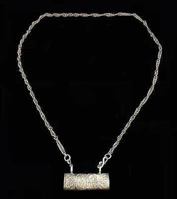18-19 Century Antique Chinese Qing Dynasty Silver Hinged Box Necklace