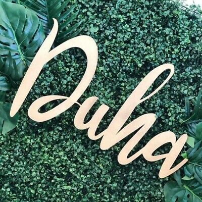 Large Custom MDF Name Plaque Any Name Word Laser Cut Wedding Nursery Sign