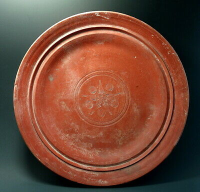 Large Roman North African Redware Terracotta Platter (M737)