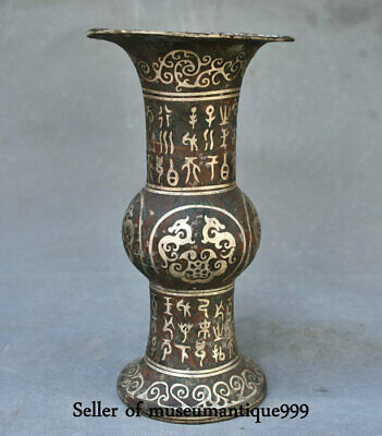"9.6"" Ancient China Bronze Silver Dynasty Dragon Beast Pot Drinking Vessel Vase"