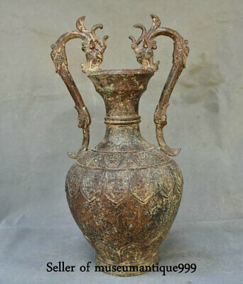 "16.8"" Ancient China Bronze Ware Dynasty Double Dragon Beast Handle Bottle Vase"