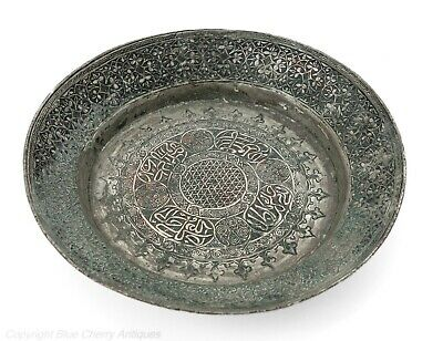 Antique Persian Khorasan Tinned Copper Dish with Islamic Calligraphy Script