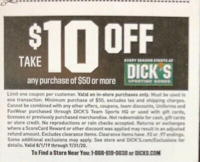 Dick's Sporting Goods $10 off $50 Coupon EXP 7/31/20 In-store