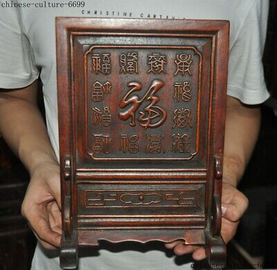 "12""Old Chinese Huanghuali wood Ancient calligraphy Carving ""福"" word Screen Byobu"